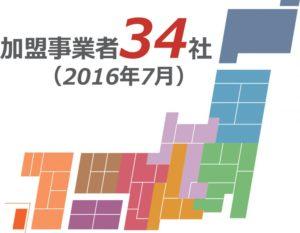 トップ日本地図20160731