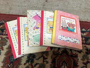 ご遺族様の幼稚園の連絡帳