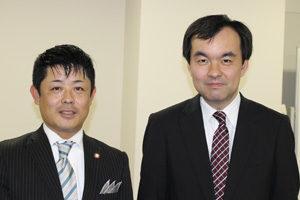 国土交通省の和田課長と岩橋幹事